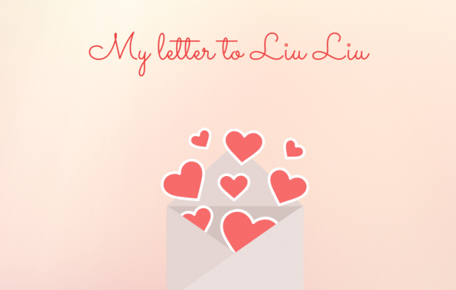 My Letter to Liu Liu
